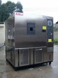 xenon arc l supplier quartz electronic environment test chamber 1200 xenon arc