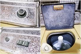 si鑒e de table 360 chicco 開箱 toshiba magic drum 二代神奇鍍膜洗衣機 勁流双飛輪洗淨力再提升