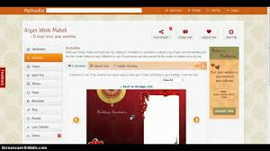 How To Design An Invitation Card How To Create E Invitation For Your Wedding Website Mp4 Youtube