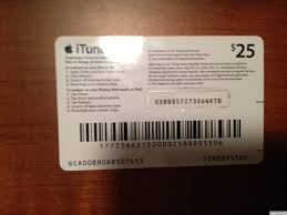 free gift card code free itunes codes free itunes gift card