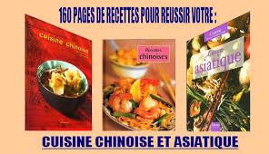 recette cuisine chinoise achetez la cuisine chinoise quasi neuf annonce vente à montpellier