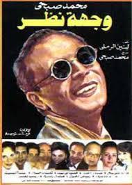 حروب مصر المتوقعة وسينايروهات الحرب نقاش - صفحة 2 Images?q=tbn:ANd9GcTeWjgwiipvQbbrbHyKo9jv0wqTFQVVc0itjjphFATjuKiVbn2P