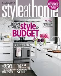 Home Design Magazines Canada Decor Magazine Triangle Augsept2017 Issue Decorating Magazines