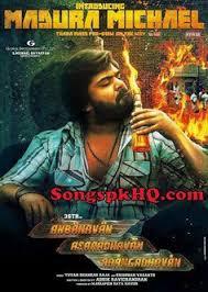 nenjil thunivirundhal 2017 tamil songs free download starmusiq