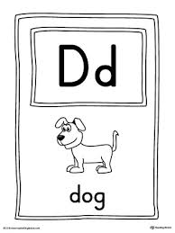 letter d large alphabet picture card printable myteachingstation com
