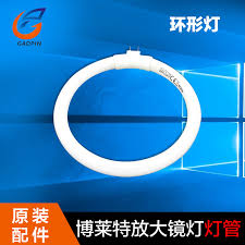 small magnifier with light china magnifier l china magnifier l shopping guide at alibaba com