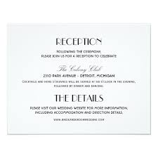 wedding reception cards wedding reception card deco style zazzle