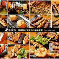 cuisine entr馥 cuisine entr馥facile 100 images facile 法斯樂home taipei menu