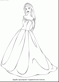 amazing girls dresses coloring pages printable with dress coloring