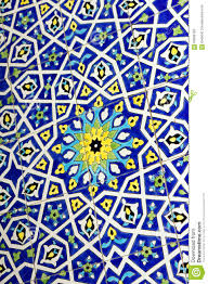 Moroccan Tile by Traditional Moroccan Tile Pattern Background Stock Photo Image