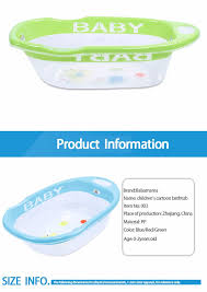 Baby Bath Tub With Shower Plastic Baby Bathtub Shower Tub Of Kids Outdoor Hot Tub Spa Buy