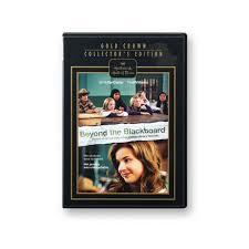 beyond the blackboard dvd hallmark of fame hallmark