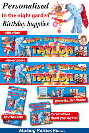 personalised in the night garden birthday party supplies