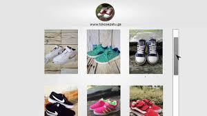 Jual Adidas Anak jual sepatu anak anakl di depok tangerang jual sepatu adidas anak