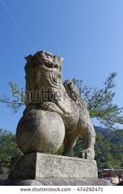 lion dog statue guardian liondog komainu statues stock photo 474292471