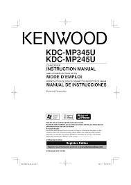 kenwood kdc mp345u user manual 68 pages also for kdc mp245u