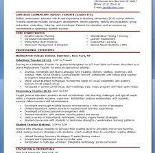 Nursery Teacher Resume Sample Download Teaching Resume Examples Haadyaooverbayresort Com
