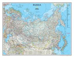Geography Blog Russia Outline Maps by National Geographic Russia Wall Map Maps Com