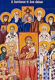 Ecumenical Councils Of The Catholic Church Definition Seventh Ecumenical Council Orthodoxwiki