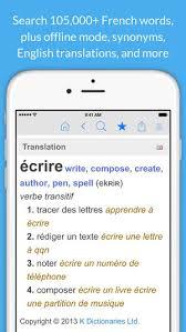 Tout De Meme Translation - french dictionary thesaurus english translation on the app store