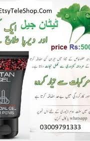 titan gel for sexual power enhancement in pakistan titan gel for