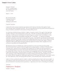 job application letter for internship sample