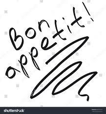 bon appetit kitchen collection simple font handwritten text bon appetit stock vector 680791510
