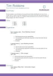 Resume Title Sample Career Builder Resume Examples Saga How To List Pending