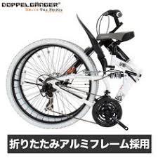 amazon black friday mountain bike deals columba 26 alloy folding bike w shimano blue rj26a blu bikes