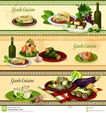 a à z cuisine cuisine restaurant for food design stock vector
