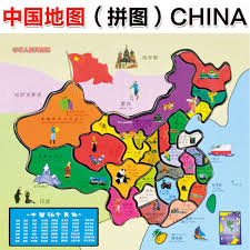 Maps Of China by 2017 Map Of China Puzzle Diy Handmade Preschool Toy From Kaiyue608