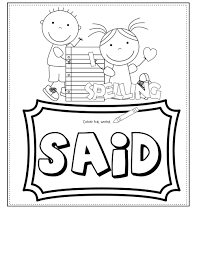 sight word no prep multi task worksheets u2014 kindergarten kiosk