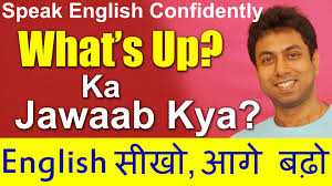 how to answer what s up learn meaning reply answer to