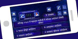 kbc in hindi 2017 u0026 new kbc season 9 gk app android apps on