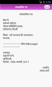 bunch ideas of how to write a resignation letter in hindi about