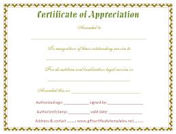 stylish certificate of appreciation template certificate