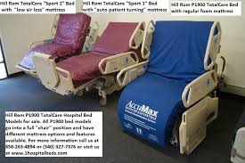 Hospital Couch Bed Hill Rom P1900 Totalcare Hospital Bed Models Hospital Beds