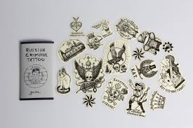 russian criminal tattoo workflow
