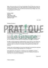 que faire avec un cap cuisine lettre de motivation pour un brevet professionnel de fleuriste