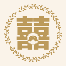 wedding backdrop logo home