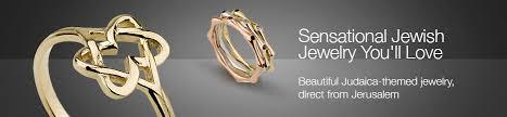 childrens jewlery children s jewelry israeli jewelry judaica web store