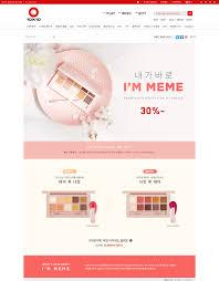 Promotion Color