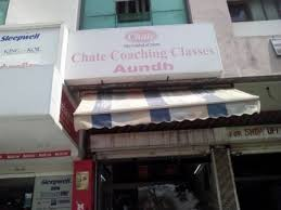 Chate by Chate Coaching Classes Aundh Pune