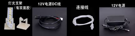 led strip light photography led product photography studio light strip 3 in 1 package