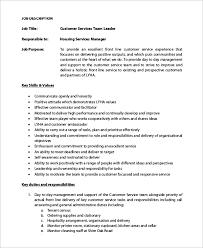 team leader description for resume 28 images customer service