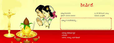 Indian Wedding Invitation Wording Free Wedding Invitation Card U0026 Online Invitations
