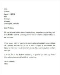 doc 600750 free sample recommendation letter from employer