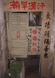 inside the basement tunnels where mexicali u0027s chinese immigrants