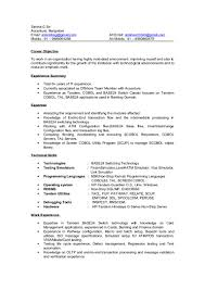 Non Technical Skills Resume Accenture Upload Resume Resume For Your Job Application