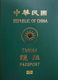 taiwan passport wikipedia